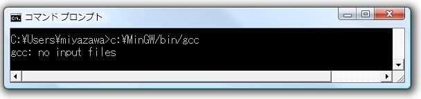 gcc_1.jpg