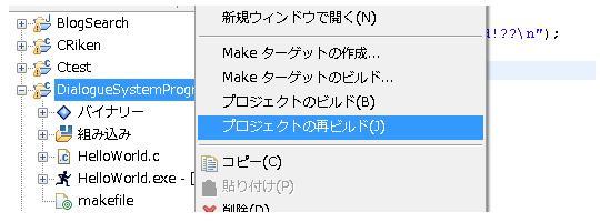 gcc_7.jpg